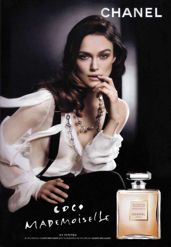 عطر زنانه شنل کوکو مادمازل Chanel Coco Mademoiselle